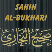 Sahih Al Bukhari (Deutsch) icon