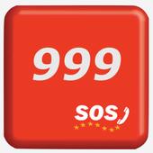Kenya Emergency Phone Numbers icon
