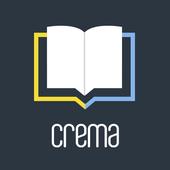 New 크레마 (Crema lunar) icon
