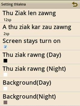 I.T Tutorial Mizoram apk screenshot