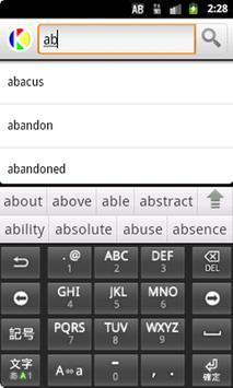 English to Tamil Dictionary apk screenshot