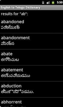English to Telugu Dictionary apk screenshot