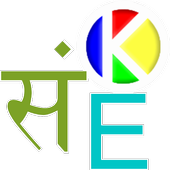Sanskrit to English Dictionary icon