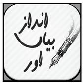 Mirza Ghalib Lite icon
