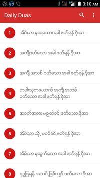Daily Duas Myanmar poster
