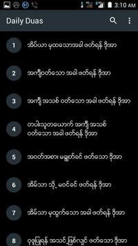 Daily Duas Myanmar apk screenshot