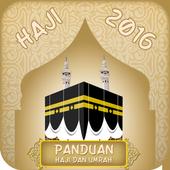 Panduan Haji dan Umrah icon
