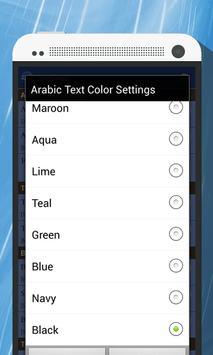 Surah Al-Waqiah Indo apk screenshot