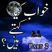 Khwabon ki Tabeer Urdu Part 2 icon