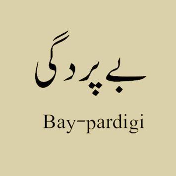 Bay-pardigi Islamic Book Urdu poster
