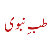 Tib e Nabvi in Urdu icon