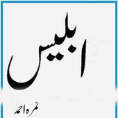 Iblees - Urdu Novel icon
