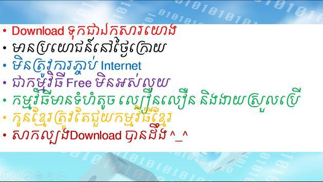 Eng-Kh Picture Dict apk screenshot
