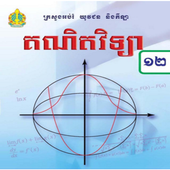 Khmer Math 12 icon
