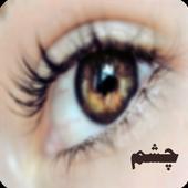 چشم icon