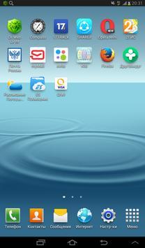 Телефонный справочник KIB apk screenshot