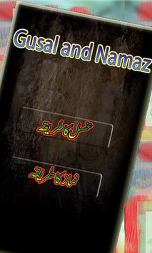 Gusal and Namaz (Step by Step) poster