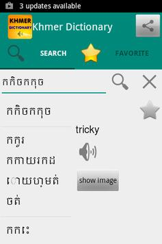 Khmer Dictionary poster