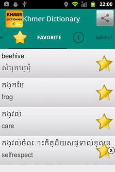 Khmer Dictionary apk screenshot
