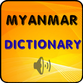 Myanmar Dictionary icon