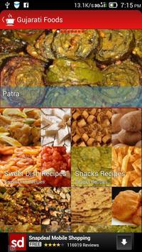 Gujarati Recipes apk screenshot