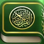 Audio Quran App icon
