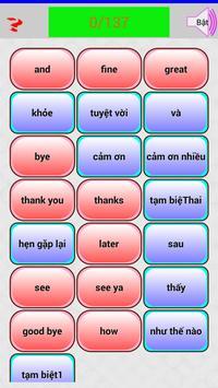 VocabularyAZ apk screenshot