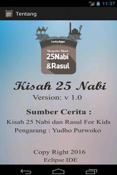 Kisah 25 Nabi apk screenshot