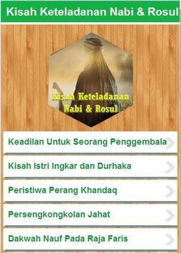 Kisah Keteladanan Nabi & Rosul apk screenshot