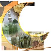 Qasidah Burda Shareef With mp3 icon