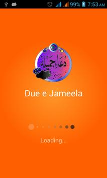 Dua e jameela apk screenshot