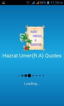Hazrat Umer(R.A) Qoutes poster