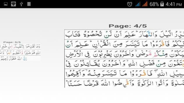 surah muzammil arabic text pdf