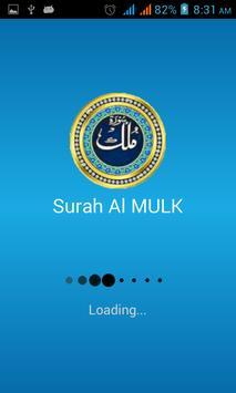 Surah Mulk poster