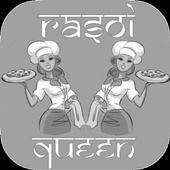 रसोई की रानी - व्यंजन किताब icon