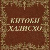 Китоби ҳадисҳо icon