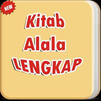 Kitab Alala Terjemah LENGKAP apk screenshot