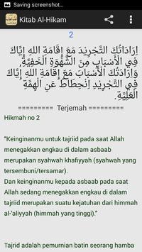 Kitab Al-Hikam Athoiyyah apk screenshot