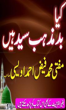 Kiya Bad Mazhab Syed Hain apk screenshot