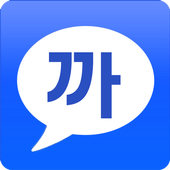 놀까 (kkaatalk) -친구만들기 K-POP 채팅 icon