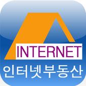 인터넷공인중개사사무소 icon