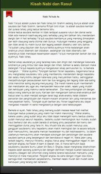 Kisah Nabi Dan Rasul apk screenshot