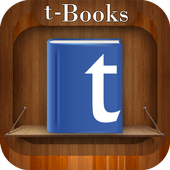 tBooks Higher Secondary Guj icon