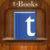 tBooks Primary Gujarati icon