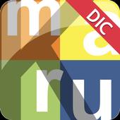 Learn Korean - Kmaru DIC icon