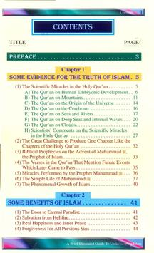 Know About Islam 01 apk screenshot