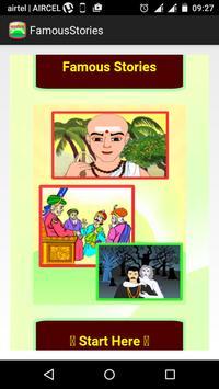 ज्ञान बढ़ाने के लिए कहानियाँ poster