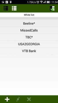 Smart SMS apk screenshot