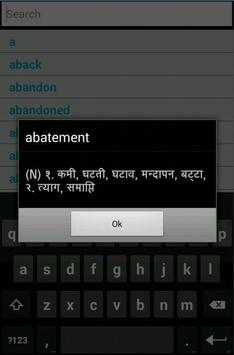 English 2 Hindi apk screenshot