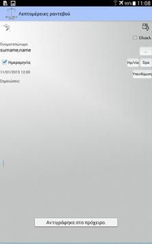 EnLaw apk screenshot